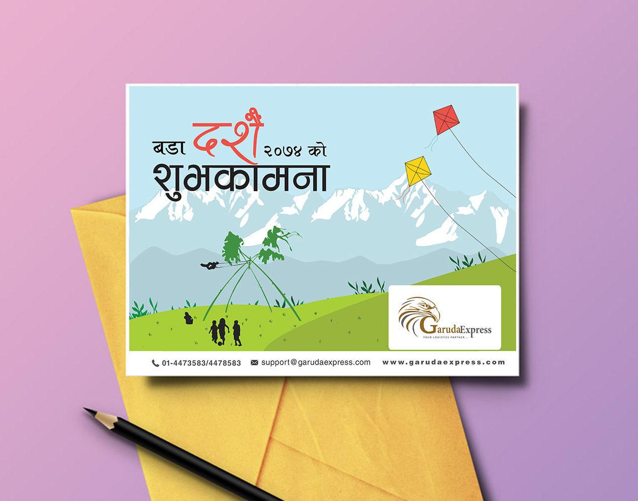 Greetings card design sudin dhakal dashain greetings card design m4hsunfo